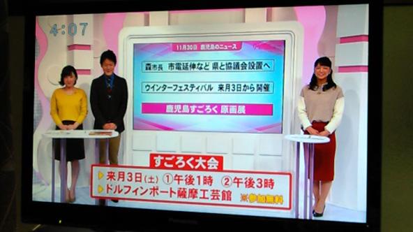 f:id:san-san-sha:20161201220256j:plain