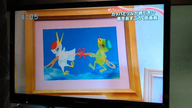 f:id:san-san-sha:20161201220312j:plain