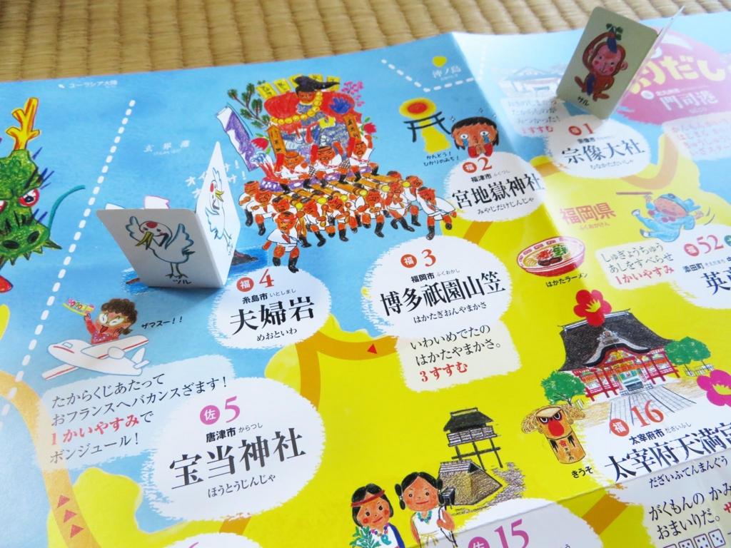 f:id:san-san-sha:20161217001312j:plain