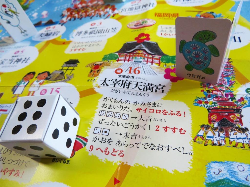 f:id:san-san-sha:20161217001346j:plain