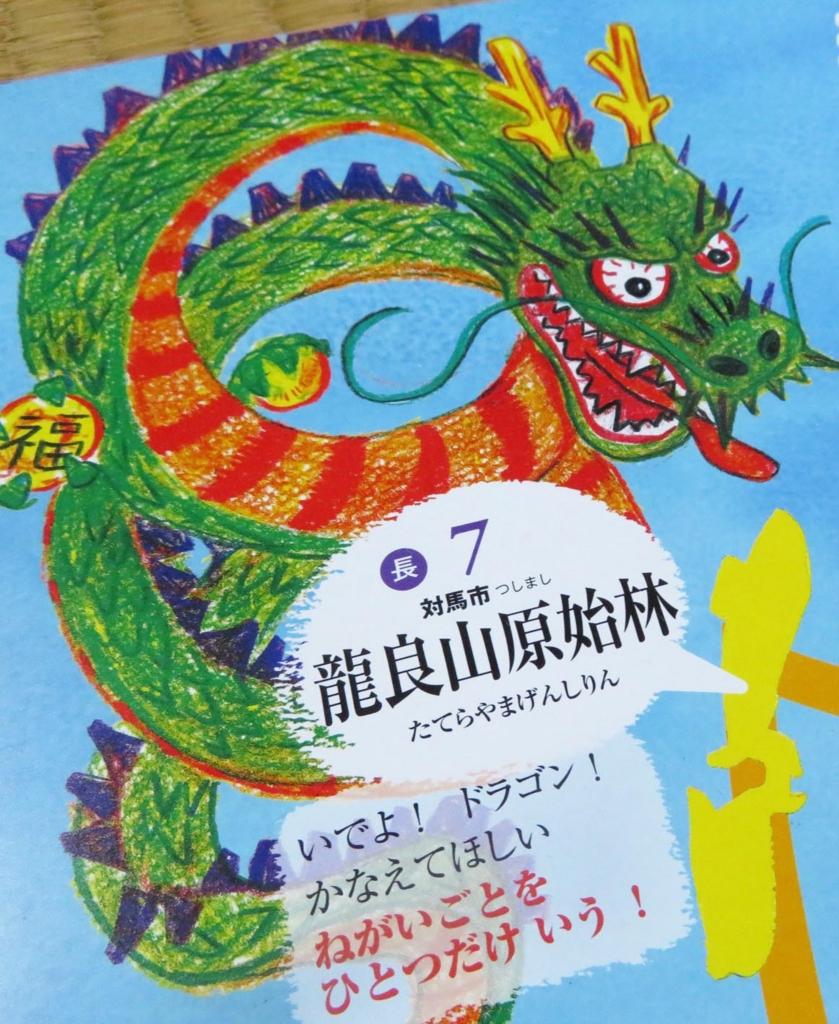 f:id:san-san-sha:20161217001829j:plain