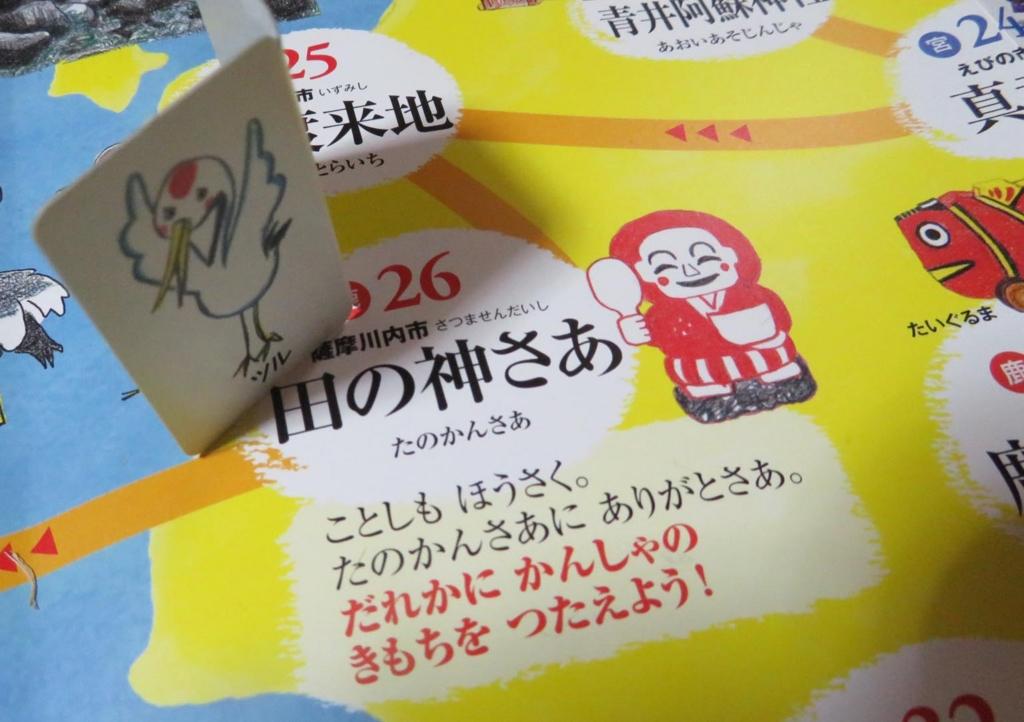 f:id:san-san-sha:20161217002732j:plain