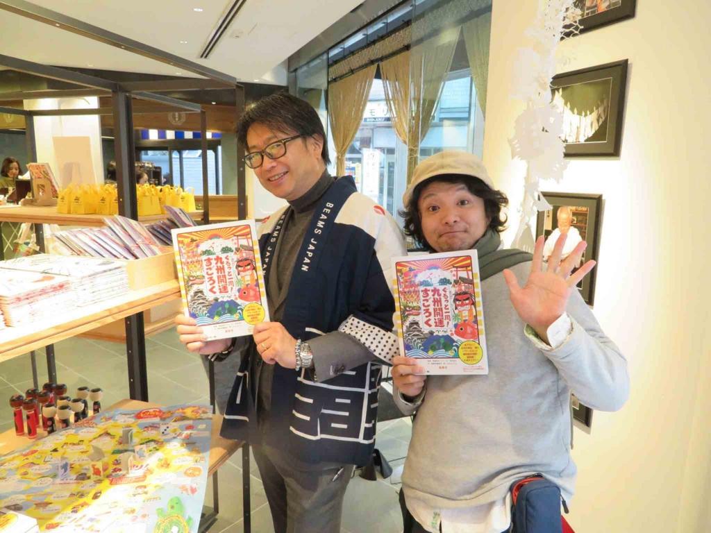 f:id:san-san-sha:20161228100850j:plain