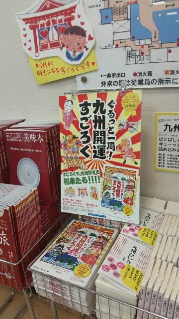 f:id:san-san-sha:20161231164845j:plain
