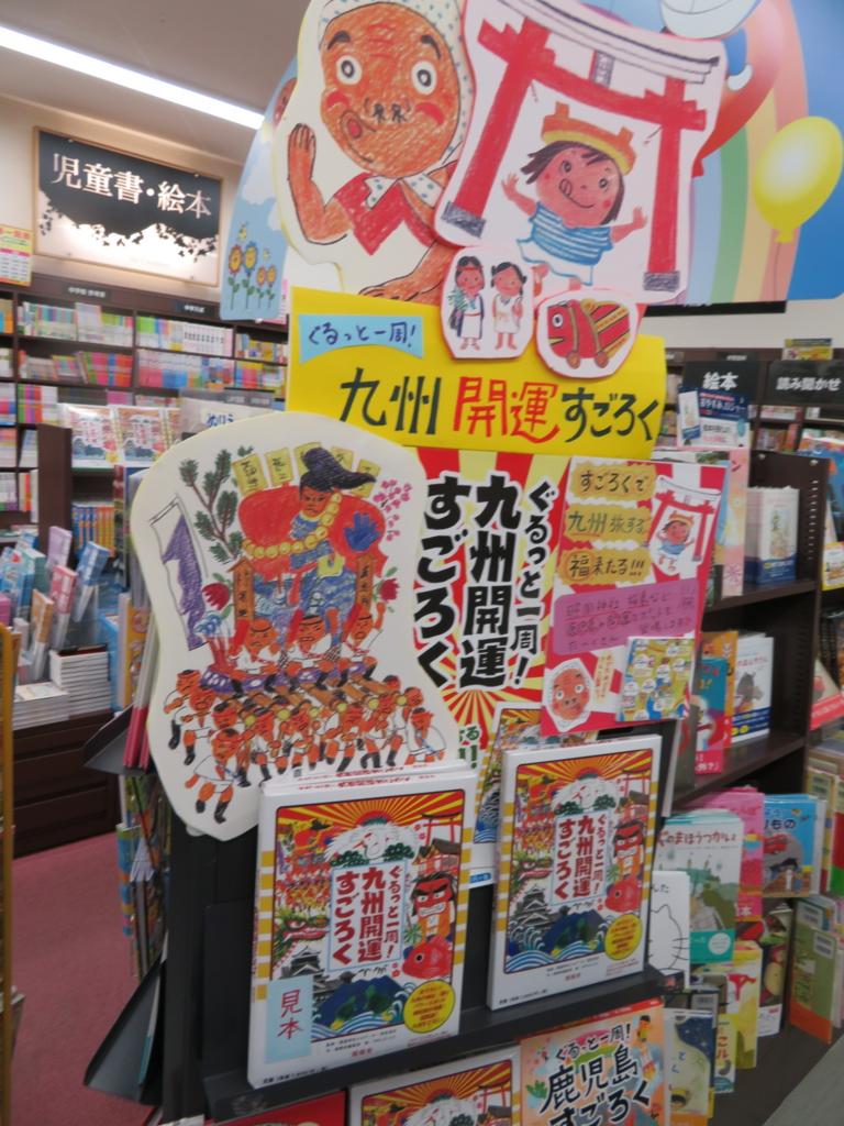 f:id:san-san-sha:20161231165249j:plain
