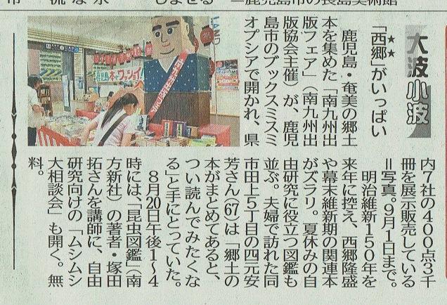 f:id:san-san-sha:20170731234818j:plain