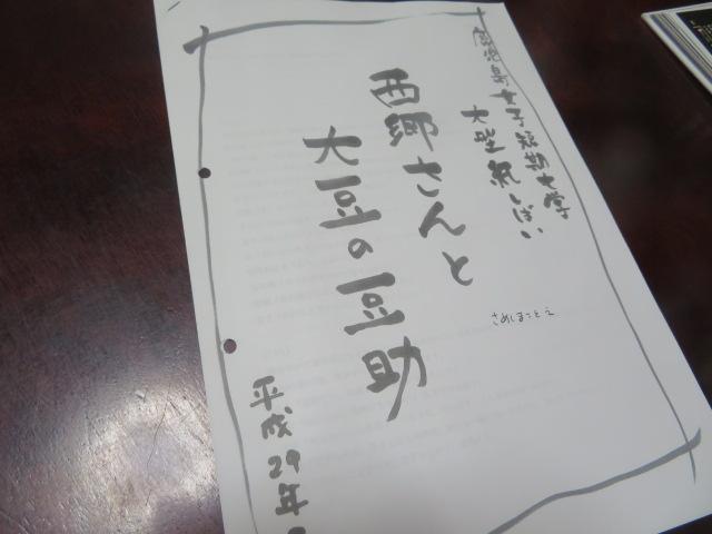 f:id:san-san-sha:20170930010600j:plain