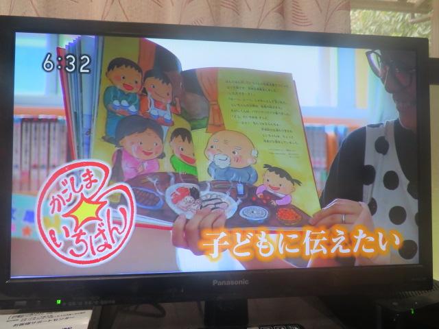 f:id:san-san-sha:20171025001437j:plain