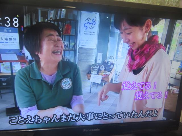 f:id:san-san-sha:20171025001457j:plain
