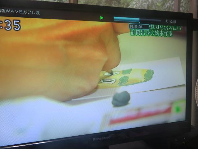 f:id:san-san-sha:20171025001556j:plain