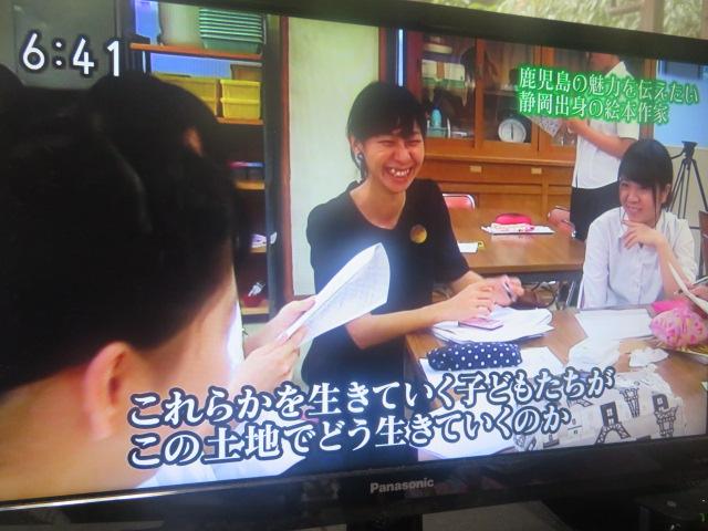 f:id:san-san-sha:20171025001639j:plain