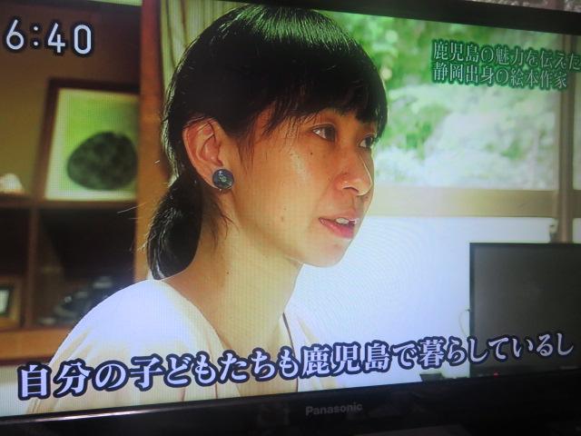 f:id:san-san-sha:20171025001713j:plain