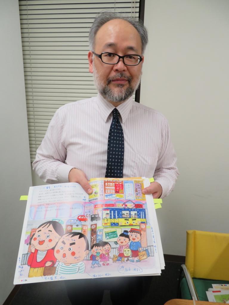 f:id:san-san-sha:20171207115422j:plain