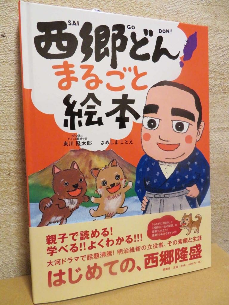 f:id:san-san-sha:20171224010445j:plain