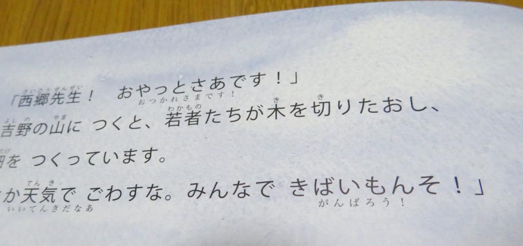 f:id:san-san-sha:20171224010803j:plain