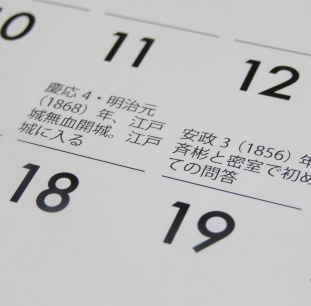 f:id:san-san-sha:20171224011846j:plain