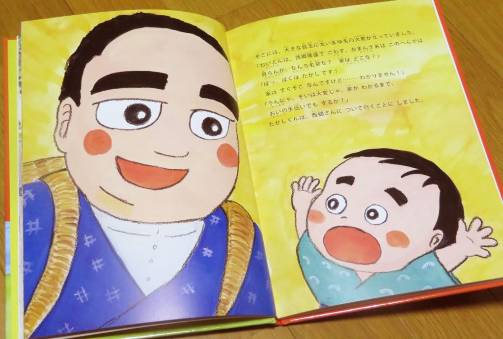 f:id:san-san-sha:20171224013826j:plain