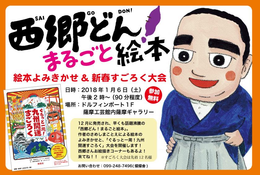 f:id:san-san-sha:20180105070507j:plain