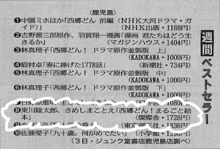 f:id:san-san-sha:20180107080510j:plain