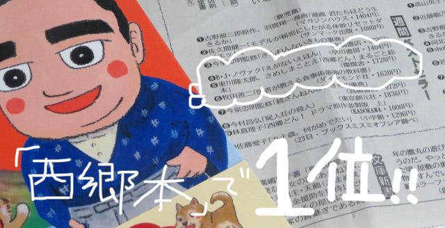 f:id:san-san-sha:20180128205846j:plain