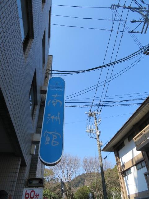 f:id:san-san-sha:20180212235104j:plain