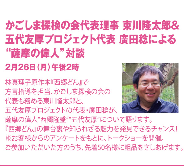 f:id:san-san-sha:20180220223313p:plain
