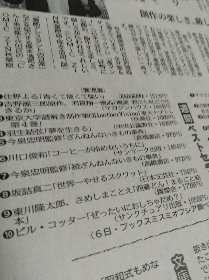 f:id:san-san-sha:20180311231454j:plain