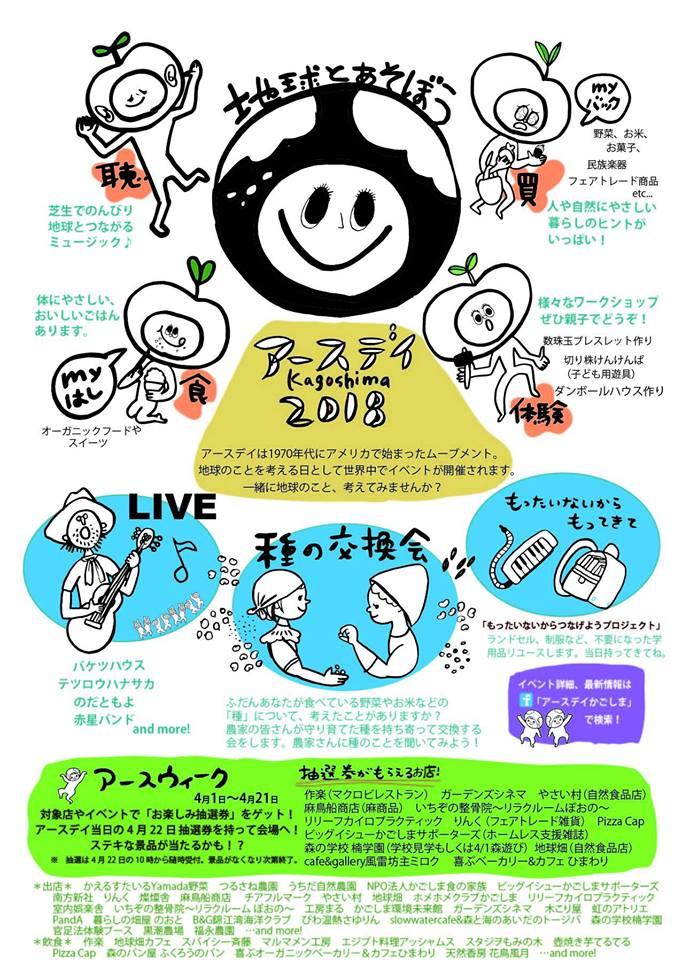 f:id:san-san-sha:20180416103332j:plain