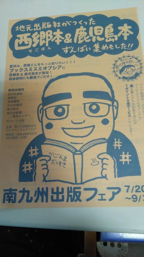 f:id:san-san-sha:20180820213827j:plain
