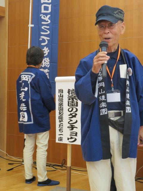 f:id:san-san-sha:20181130115136j:plain