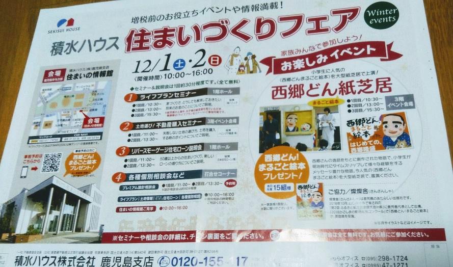 f:id:san-san-sha:20181130120106j:plain