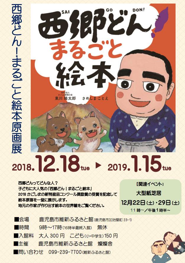 f:id:san-san-sha:20181218151539j:plain
