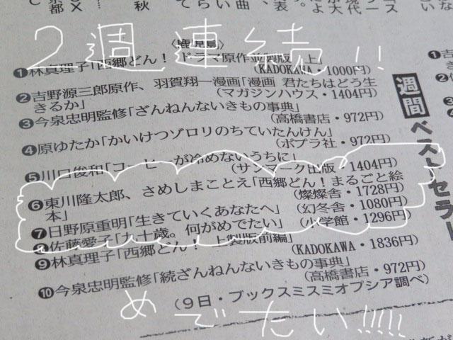 f:id:san-san-sha:20190110120654j:plain