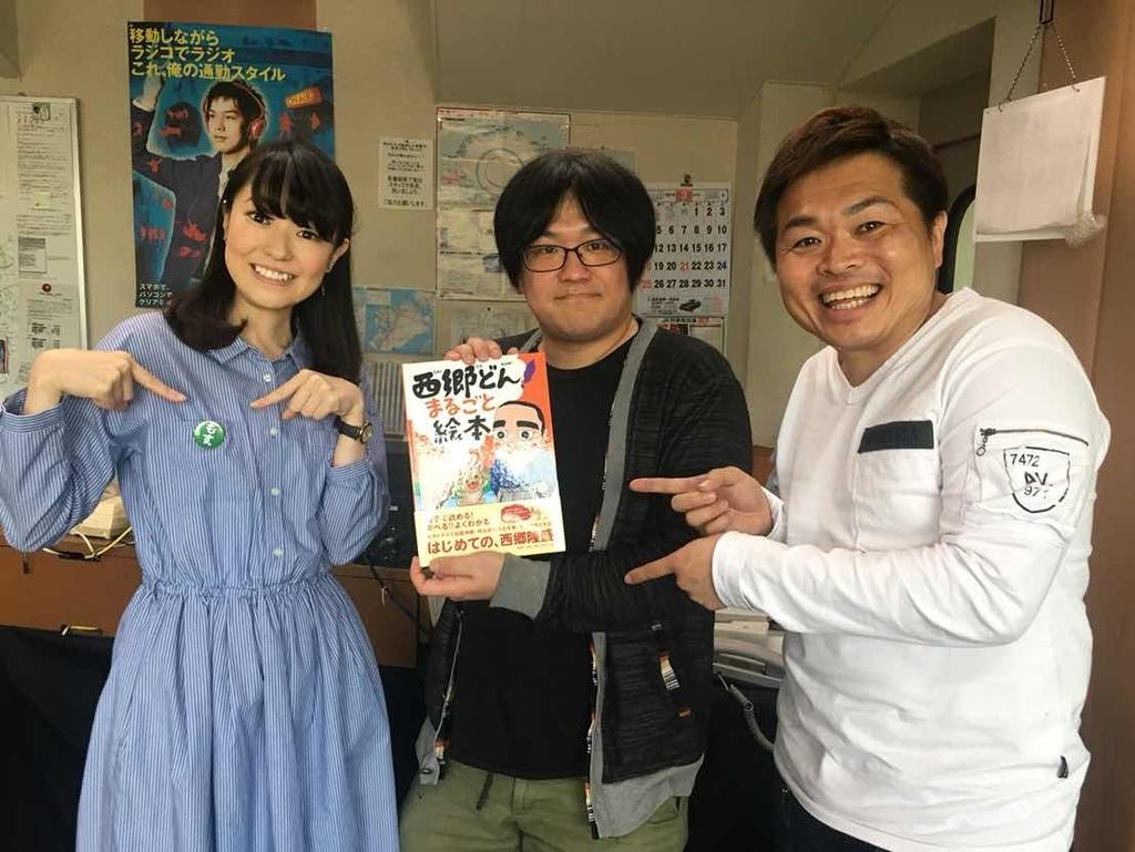 f:id:san-san-sha:20190110121015j:plain