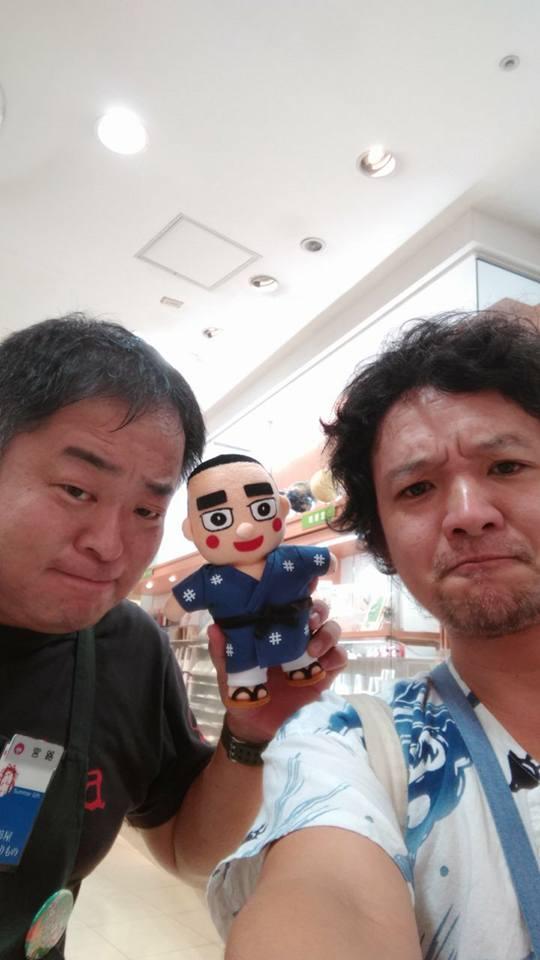 f:id:san-san-sha:20190110121648j:plain