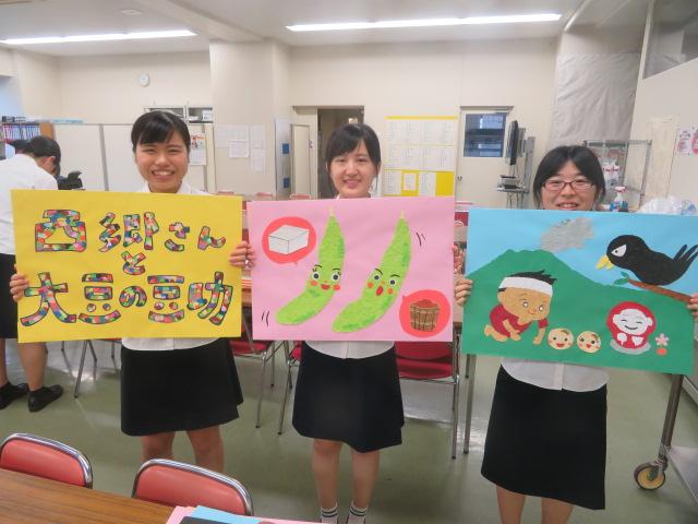 f:id:san-san-sha:20190125115843j:plain