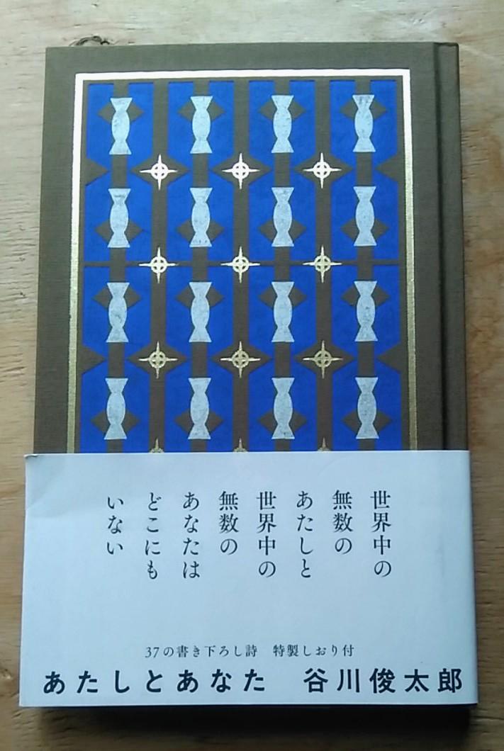 f:id:san-san-sha:20190423150727j:plain