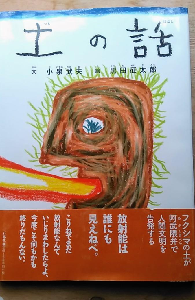 f:id:san-san-sha:20190423150748j:plain