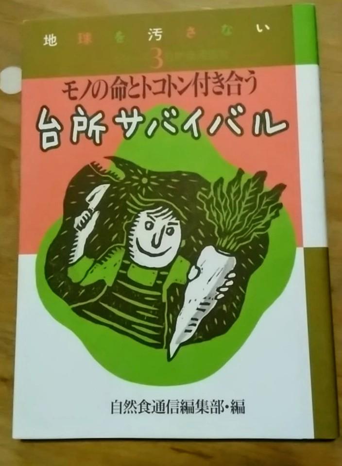 f:id:san-san-sha:20190423151117j:plain