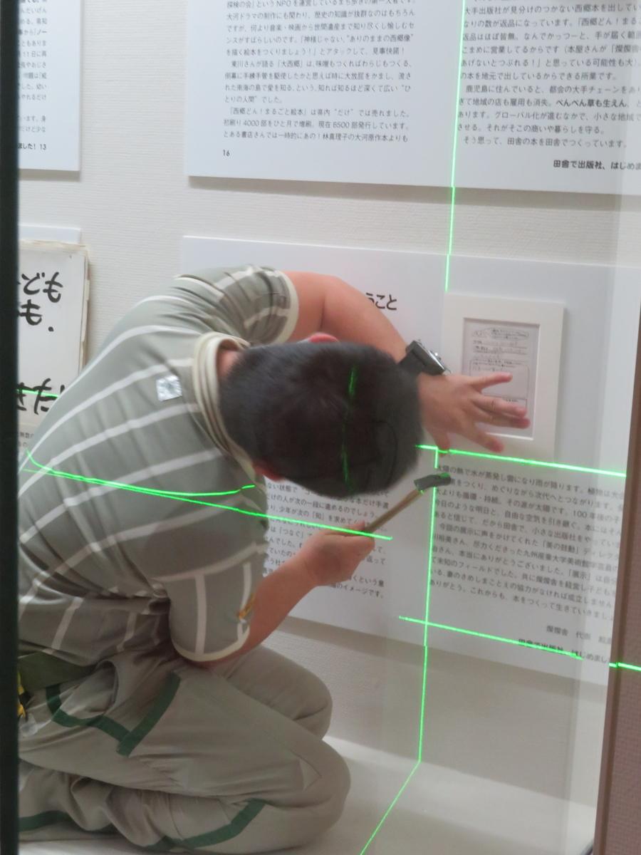 f:id:san-san-sha:20190516150144j:plain