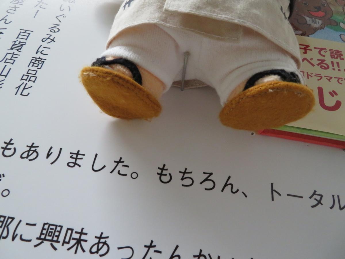 f:id:san-san-sha:20190516152749j:plain