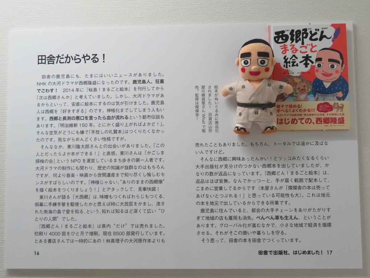 f:id:san-san-sha:20190518104145j:plain