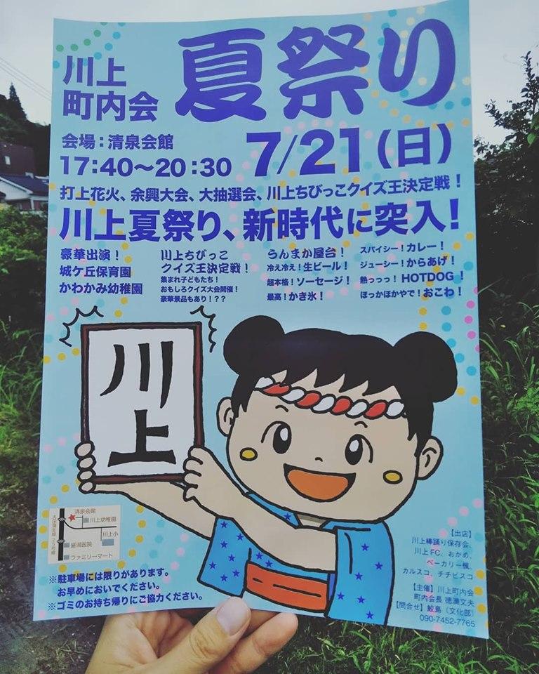 f:id:san-san-sha:20190726214137j:plain