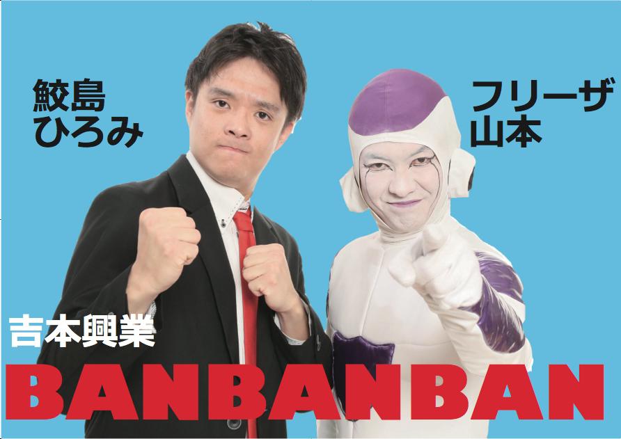 f:id:san-san-sha:20190726222619p:plain