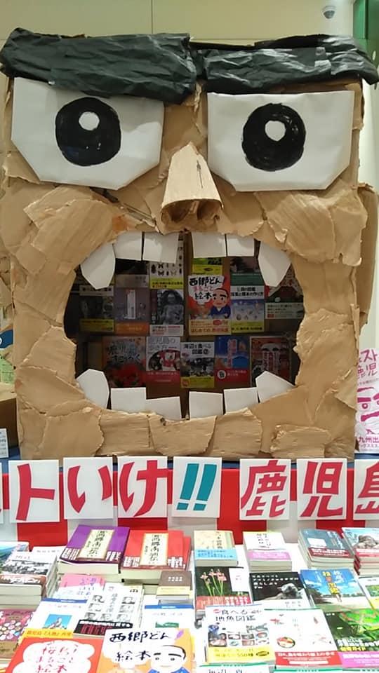 f:id:san-san-sha:20190816153836j:plain