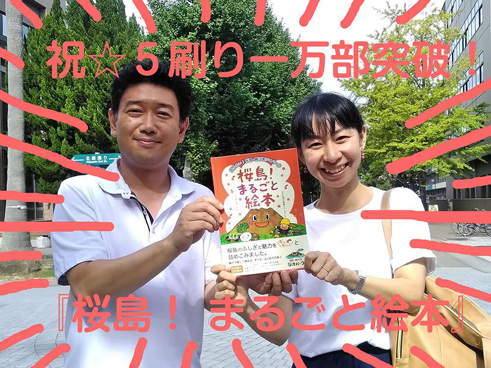 f:id:san-san-sha:20190819140602j:plain