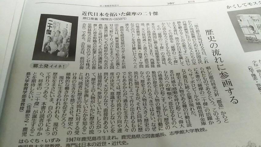 f:id:san-san-sha:20191110152017j:plain