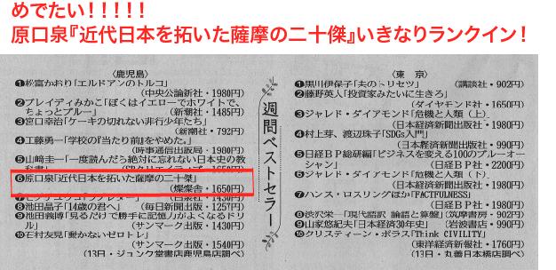 f:id:san-san-sha:20191117072820j:plain