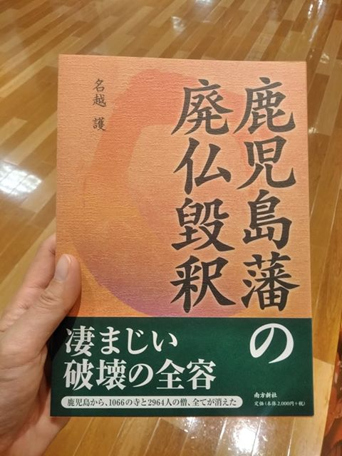 f:id:san-san-sha:20191226135132j:plain