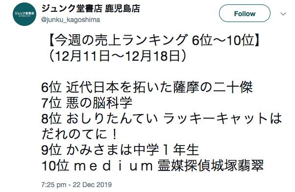 f:id:san-san-sha:20191229075355p:plain
